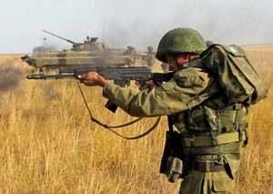 Cухопутные войска Вооруженных сил Российской Федерации