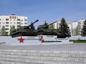 воинская часть 19612
