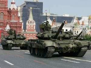 Войска Вооруженных сил Российской Федерации