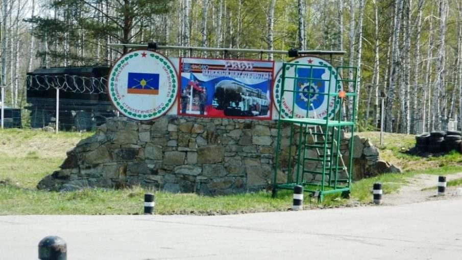 Воинская часть 34148 Новосибирск