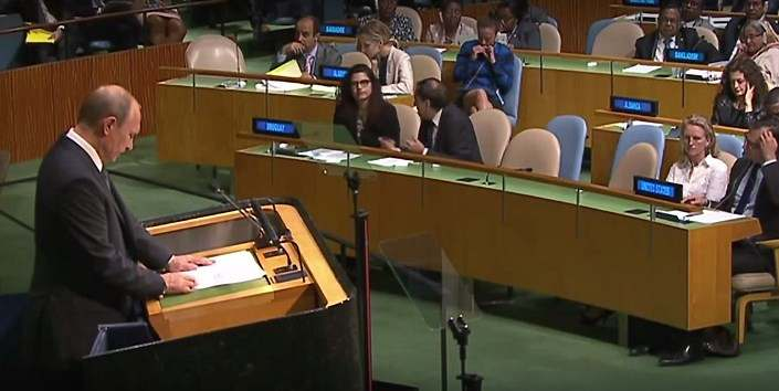70-я юбилейная сессия Генассамблеи ООН