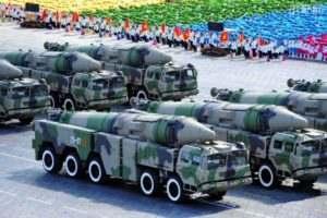 Армия Третьего Мира