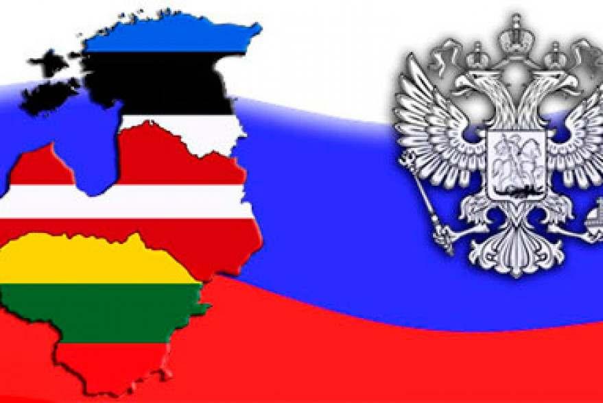 Россия и страны Балтии
