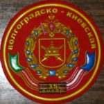 Алейск Алтайский край воинская часть 41659