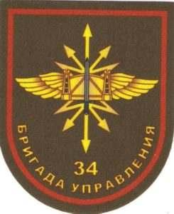 Владикавказ - воинская часть 29202