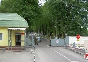 Воинская часть 24024 г. Почеп Брянская область