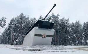 Воинская часть 30616-7 Пакино