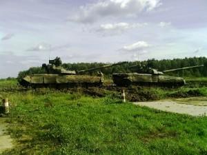 Воинская часть 30616-8