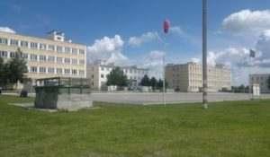 Воинская часть 31612