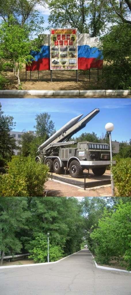 Воинская часть 47209