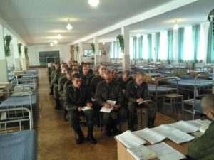 Воинская часть 61207 Екатеринбург