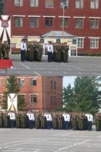 Воинская часть 39995