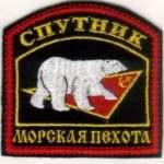 Воинская часть 38643