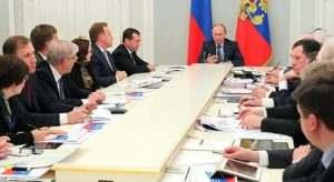 Изменение структуры экономики в России