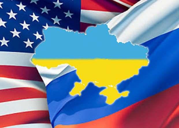 Отношения Украины и России в 2016 году