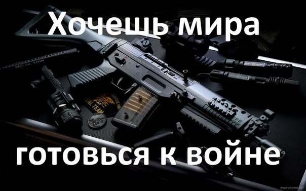 Главные угрозы безопасности России