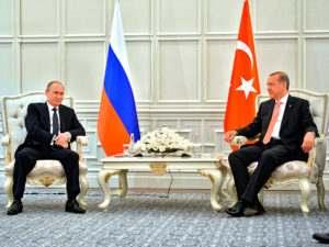Отношения России и Турции на сегодняшний день