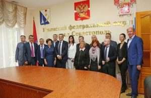 Итальянская делегация в Крыму