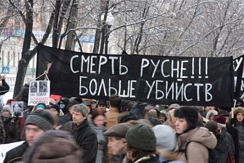 Русофобия на Украине
