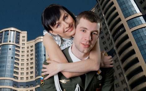 Участники накопительно-ипотечной системы жилищного обеспечения военнослужащих