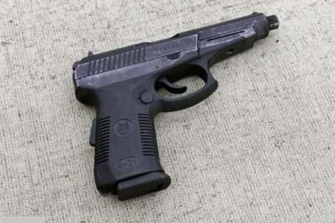 Пистолет СР-1