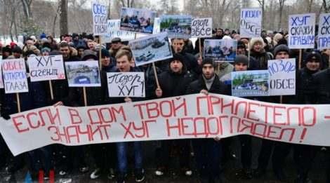 Мониторинговая миссия ОБСЕ на Донбассе