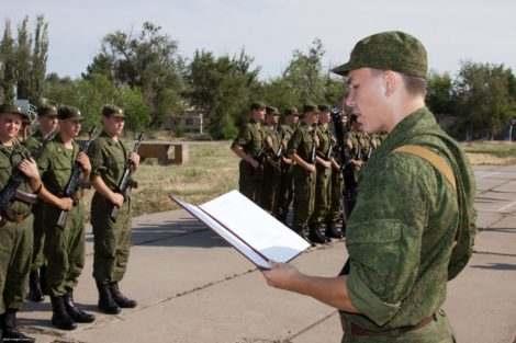 Начало службы в армии