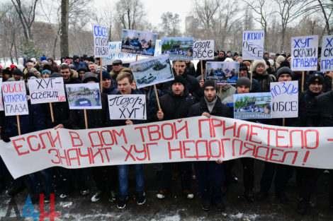 Вернется ли Донбасс в состав Украины в 2017 году