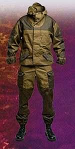 Демисезонный костюм Горка