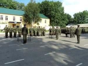 Войсковая часть 14272