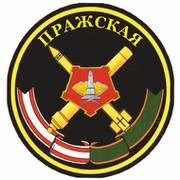Воинская часть 31643