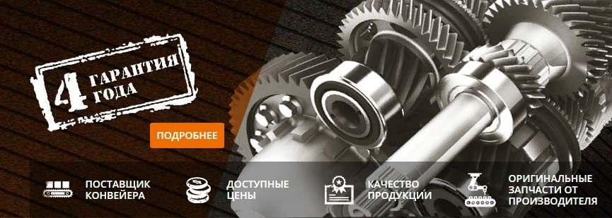 Качественные запчасти для ремонта УАЗа