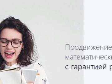 Гарантированное продвижение сайтов в городе в Орехово-Зуево