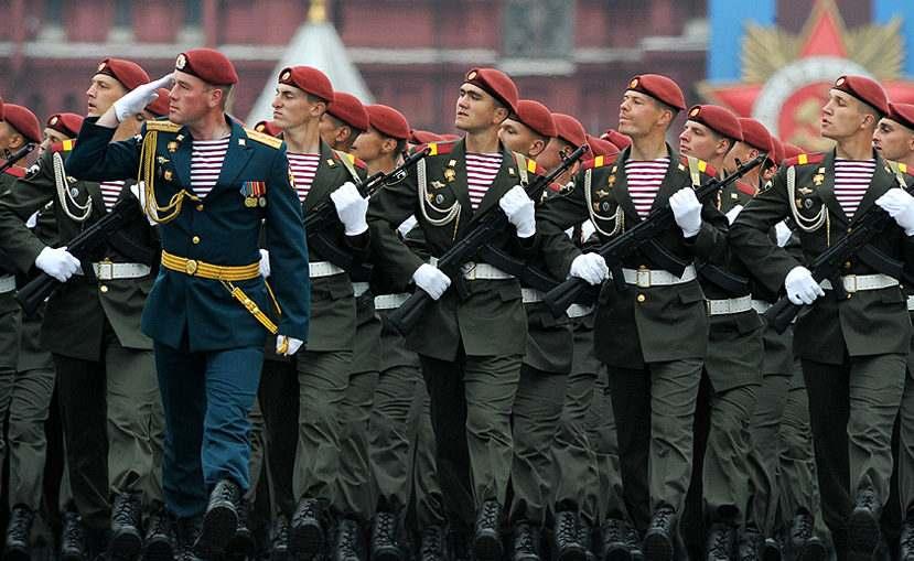 Отдельная дивизия оперативного назначения