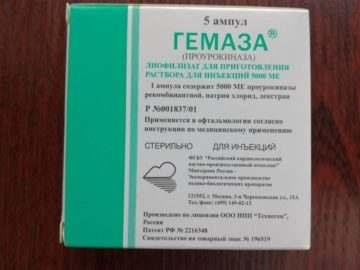 Гемаза – рекомендации по применению препарата