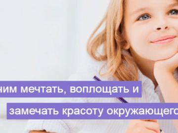 курсы рисования в Екатеринбурге