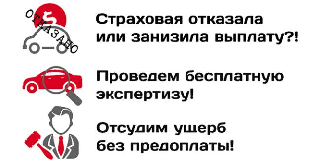 ДТП ПОМОЩЬ
