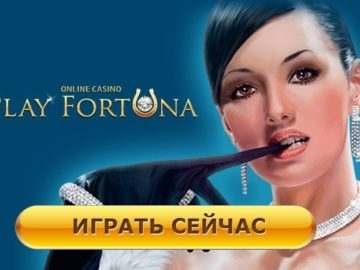 Популярные слоты в казино Плей Фортуна