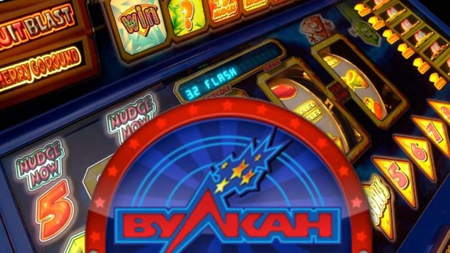 Игровые автоматы в казино Вулкан
