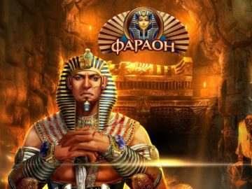 Казино Фараон: игра на деньги, бонусы