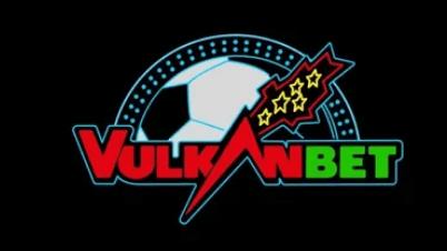 Букмекерская контора ВулканБет
