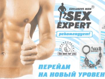 Секс Шоп Владивосток с анонимной доставкой по России