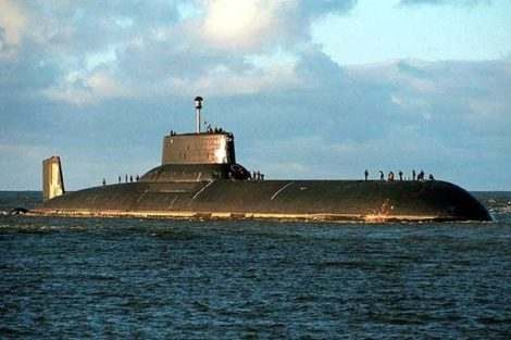 Военно морской флот состав