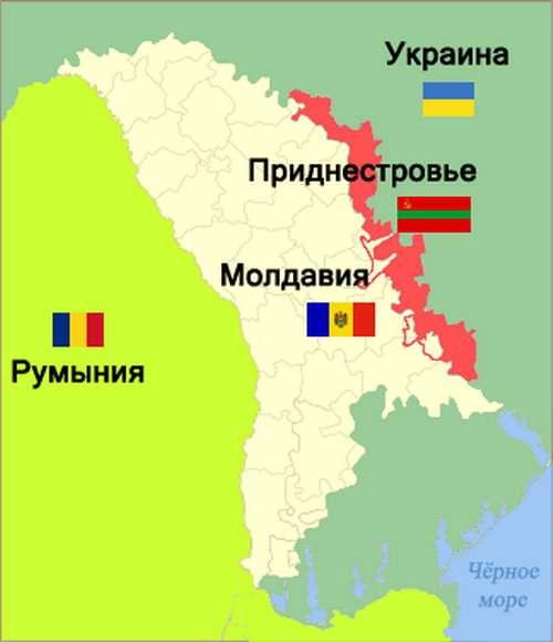 Приднестровская Молдавская республика новости