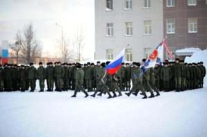 Воинская часть 10103 Петропавловск-Камчатский