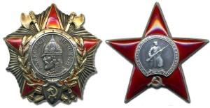 Воинская часть в Аксае 01957