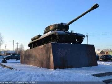 Ковров воинская часть 30616-5