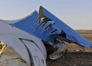 Причина крушения самолета аэробус 321