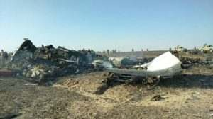 Причины катастрофы российского авиалайнера
