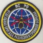 Воинская часть 64055-Курск